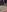 Triniti hitting at the tennis center 2012
